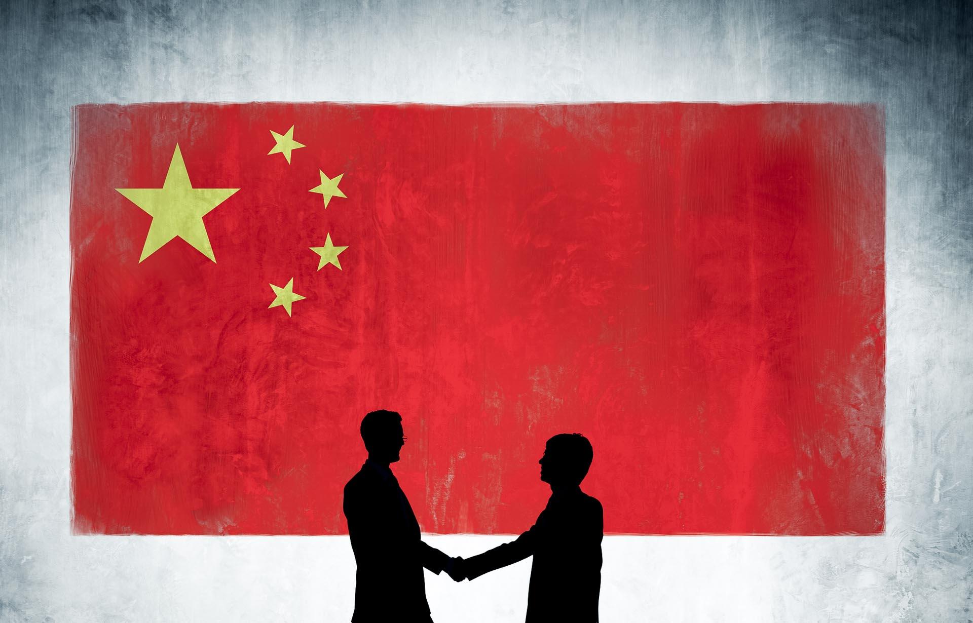 The Business of Guan Xi