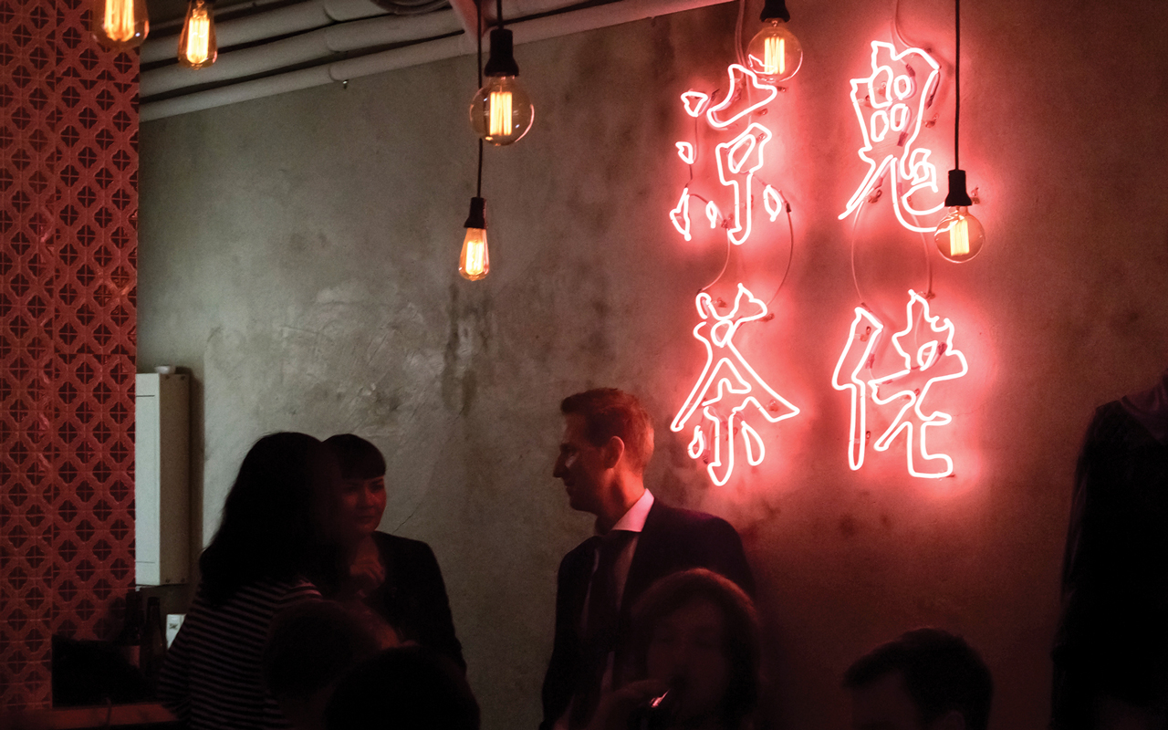 Brutal Cupid: Hong Kong's Hellish Dating Culture