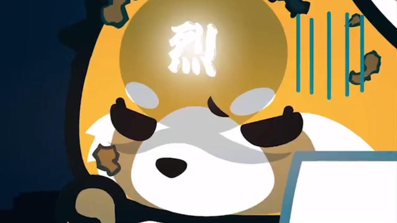 If You Love Aggretsuko, You Might be A Pushover