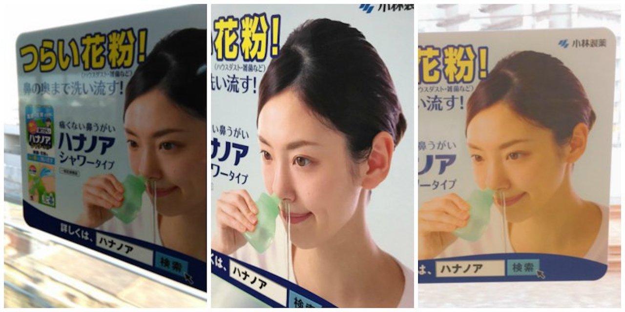 Japan Sets the International Standard for Train Ads
