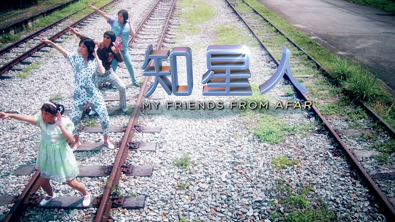 """""""My Friends from Afar"""" is the Greatest Thing on Singaporean TV"""