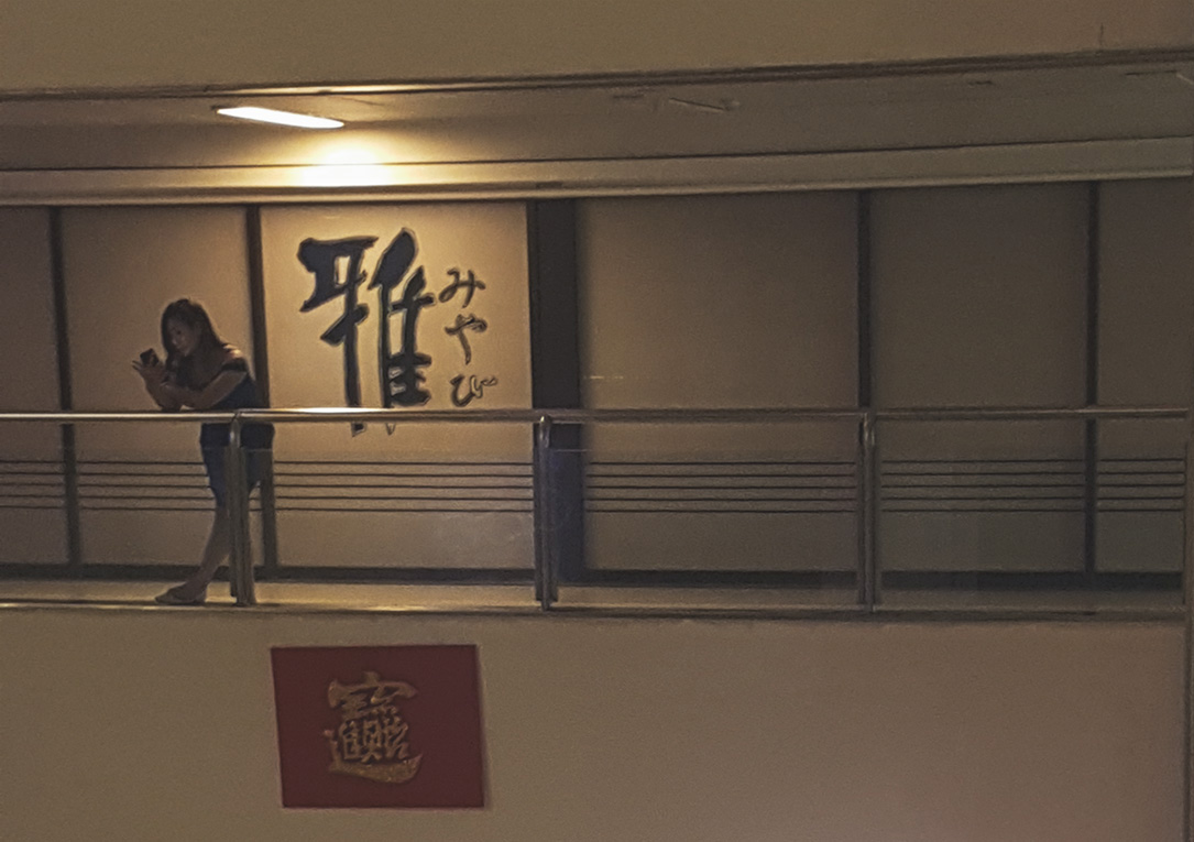 Midnight at Cuppage Plaza: Where Japanese Salarymen Keep Loneliness at Bay