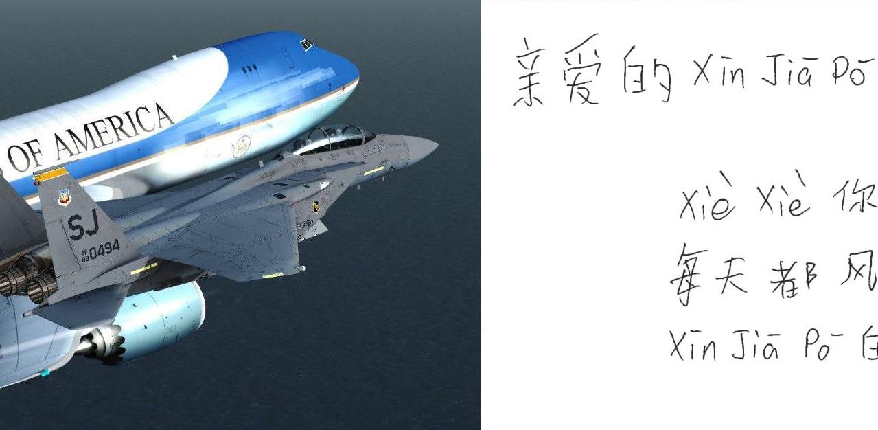 Trump Releases Handwritten 'Thank You' Note In Mandarin