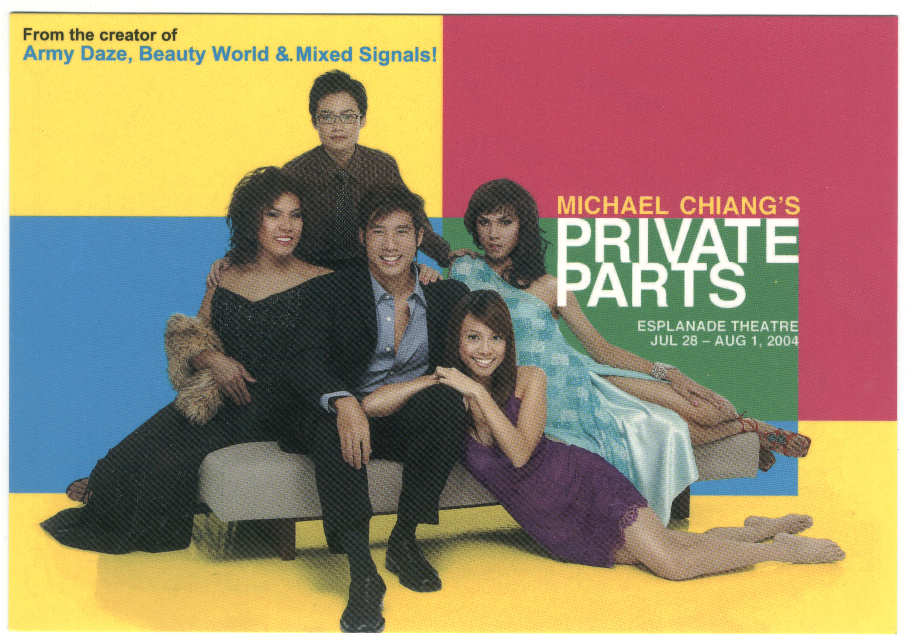 Michael Chiang's 'Private Parts' is Supposed to Get Trans Folks. It Comes Nowhere Close