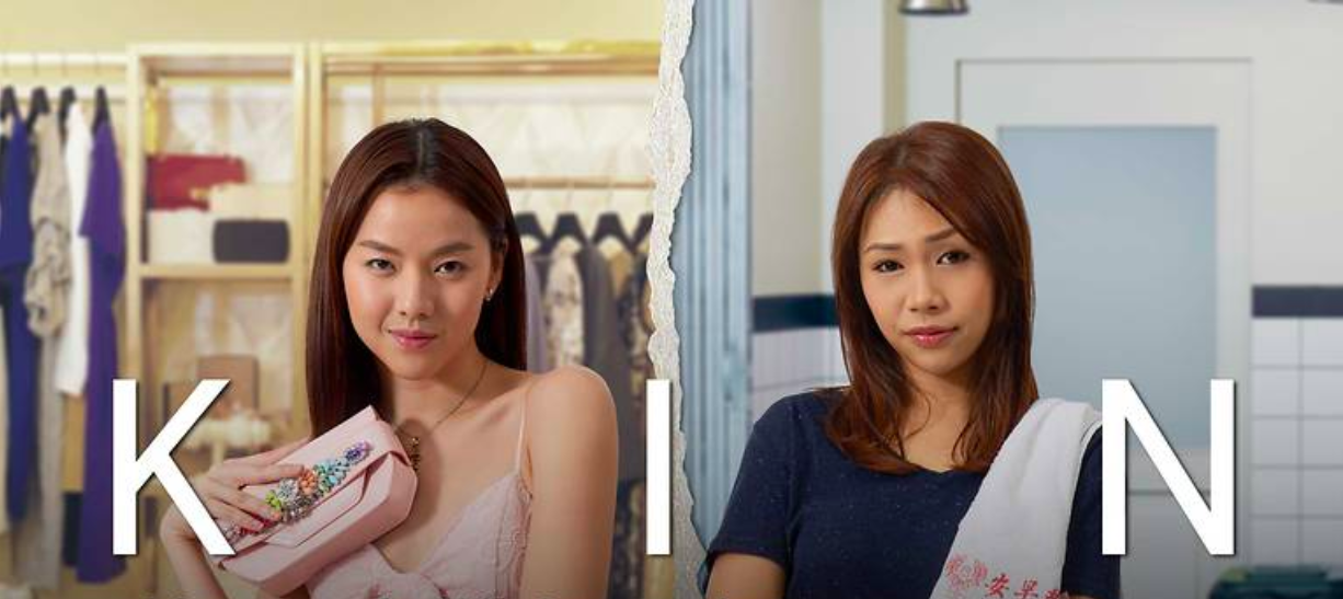 KIN is the Most Underrated Show on Toggle Right Now