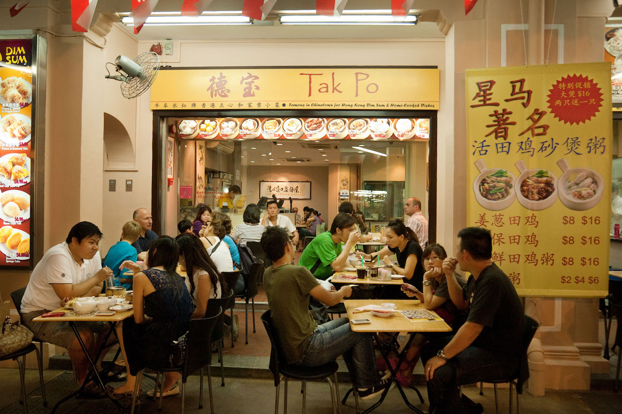 If You're Not Chinese In Singapore, You Probably Don't Feel Welcome In These Places