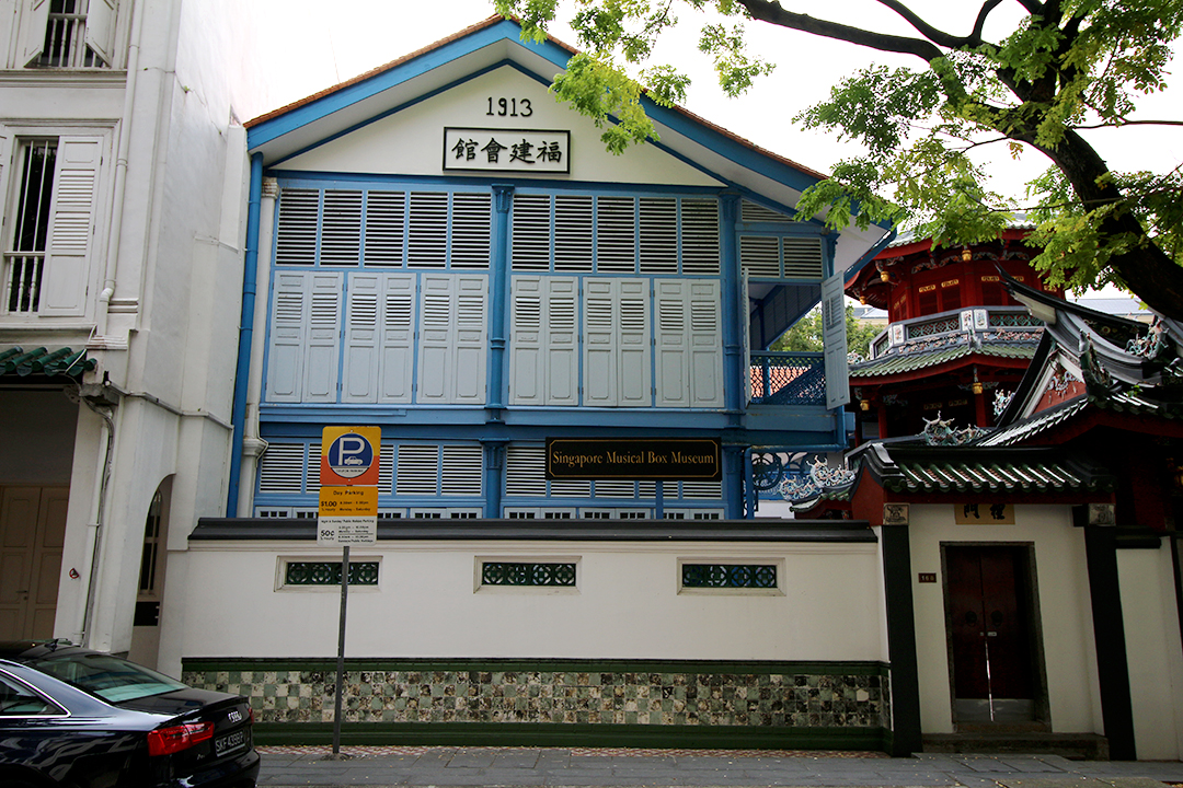 The Delightful Pointlessness of Singapore's Niche Museums