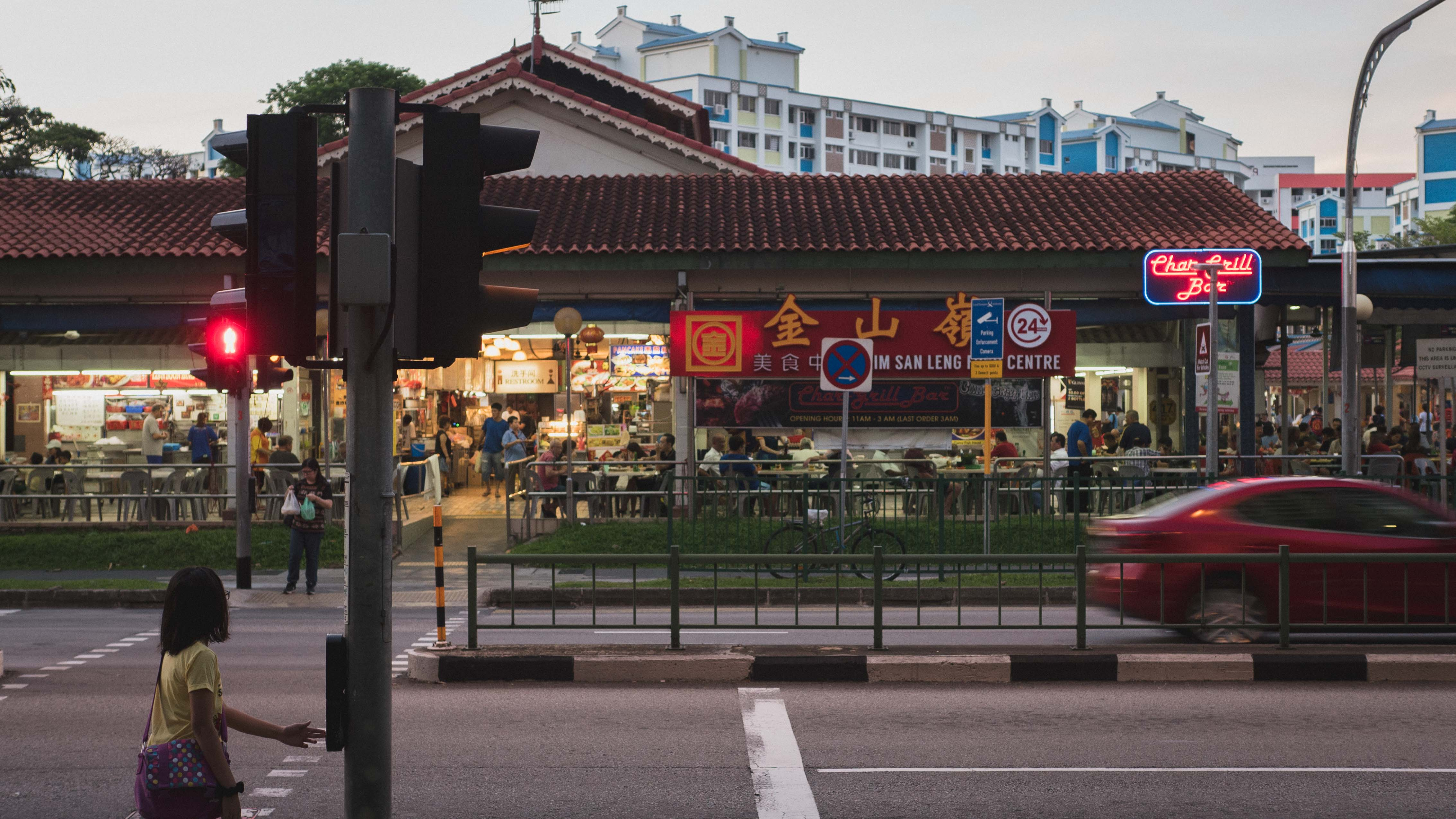 A Love Letter to Everyone's Community Centre, The Singaporean Coffee Shop