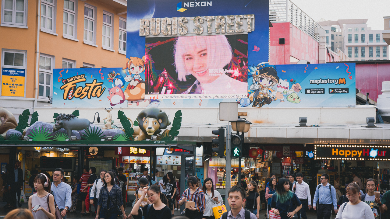If You Want to Understand Yourself, Make One Last Pilgrimage to Bugis Street