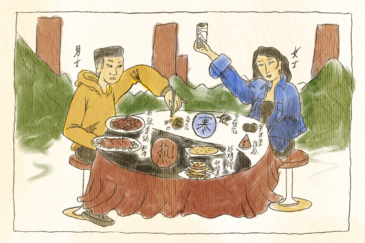 Eat Drink Millennial Man and Woman: Five Ancient Remedies For Modern Maladies