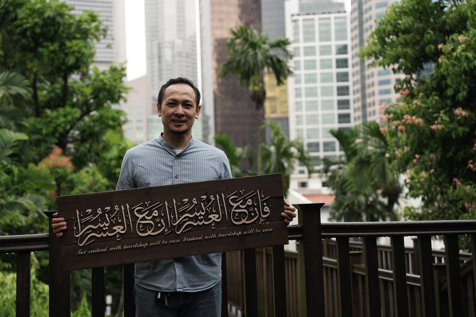 How One Instagram DM Started This Man's Islamic Art Business
